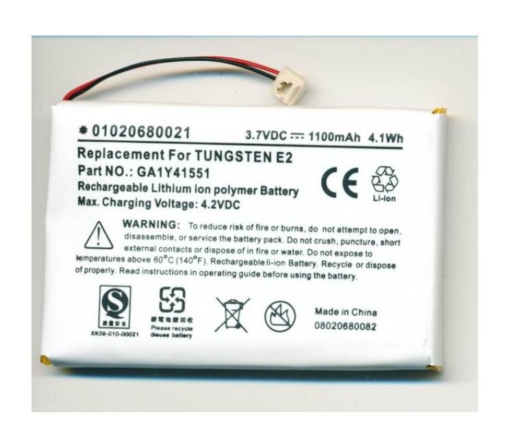tungsten-e2-battery.jpg